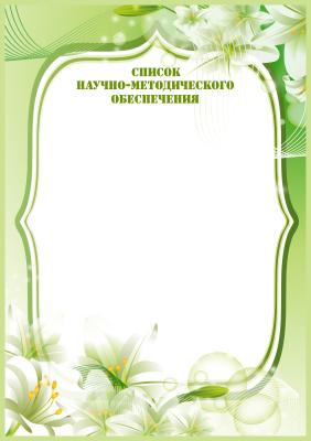 Портфолио воспитателя 1. Обсуждение на liveinternet российский.