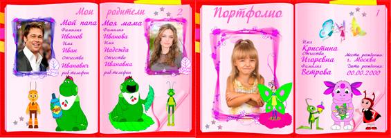 Учебник По Русскому Языку 10 11 Класс Власенков Онлайн
