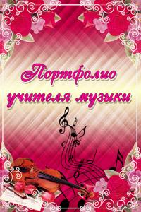 Игорь георгиевич мухин, владимир георгиевич бояринов -