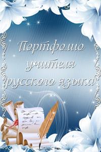 Бланк Строгой Отчетности Краснодар